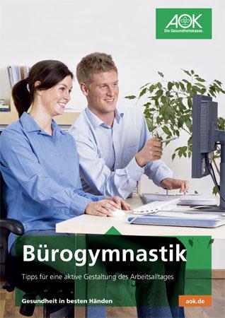 """Broschüre """"Bürogymnastik"""""""